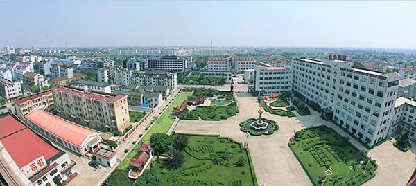 虎豹集团办公大楼