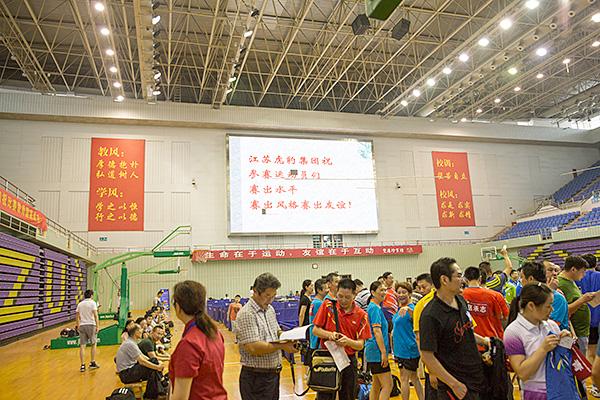 扬州市乒乓球联赛