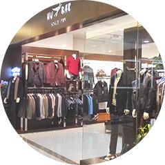 王美荣  鄂尔多斯 购物中心