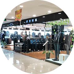 司瑞强 陕西咸阳店 购物中心