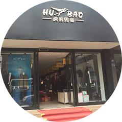 李少宾 洛阳店 店铺