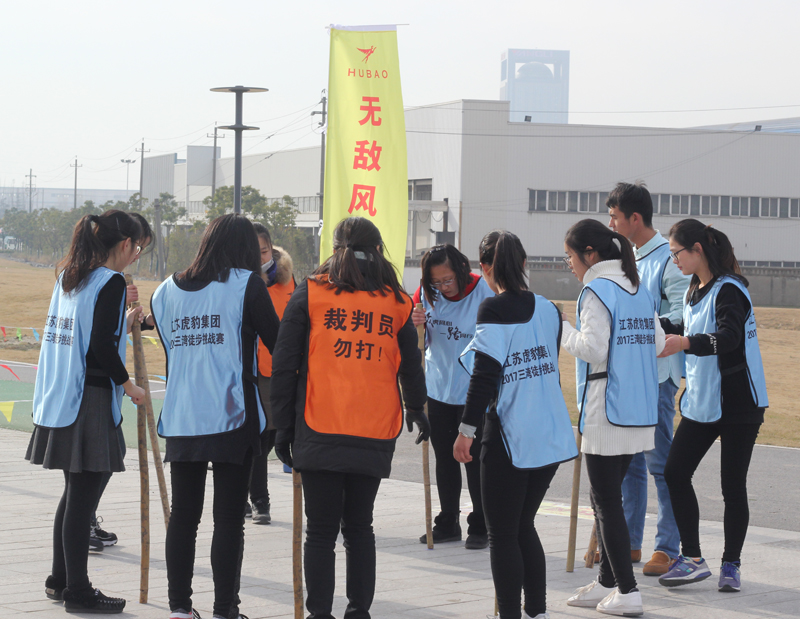 2017三湾徒步挑战赛