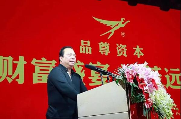 江苏西甲比赛集团董事长蒋茂远先生