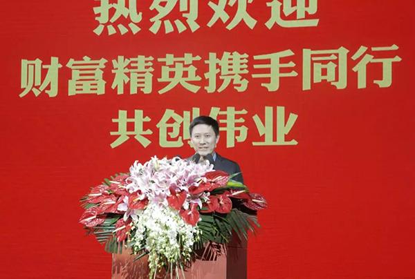 诺亚(中国)财富管理中心董事诺亚财富创始人殷哲