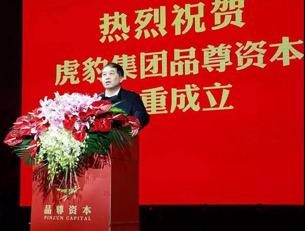 江苏省扬州市政协主席朱民阳